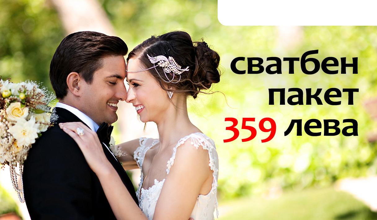 Автомобили за сватба от 159 лева